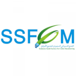 Sudanese Saudi Cable Manufacturing Factory Logo