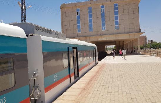 Khartoum Train Station